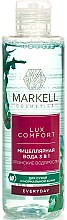 """Voňavky, Parfémy, kozmetika Micelárna voda 3v1 """"Japonské riasy"""" - Markell Cosmetics Lux-Comfort"""