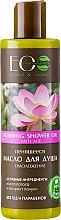 """Voňavky, Parfémy, kozmetika Penové mydlo pre sprchovanie """"Omladenie"""" - ECO Laboratorie Foaming Shower Oil Anti Age"""