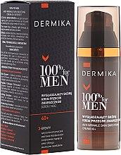 Voňavky, Parfémy, kozmetika Vyhladzujúci krém proti vráskam - Dermika Skin Smoothing Anti-Wrinkle Cream 40+