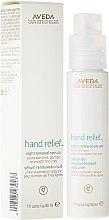Voňavky, Parfémy, kozmetika Nočné regeneračné sérum na ruky - Aveda Hand Relief Night Renewal Serum