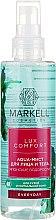 """Voňavky, Parfémy, kozmetika Aqua-Mist na tvár a telo """"Japonské morské riasy"""" - Markell Cosmetics Lux-Comfort"""