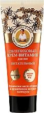 Voňavky, Parfémy, kozmetika Rakytníkový krém-vitamín na nohy - Recepty babičky Agafy Oblepikha Foot Cream-Vitamin