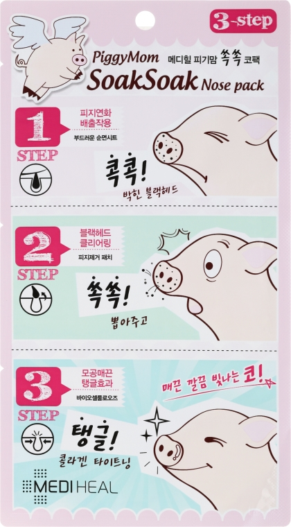 3-stupňová maska na odstránenie čiernych bodiek - Mediheal PiggyMom SoakSoak Nose-Pack