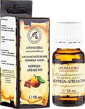 """Voňavky, Parfémy, kozmetika Aromatické zloženie """"Škorica-Pomaranč"""" - Aromatika"""