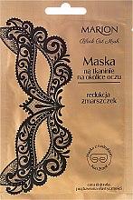 Voňavky, Parfémy, kozmetika Textilná maska na očné okolie - Marion Black Cat Mask