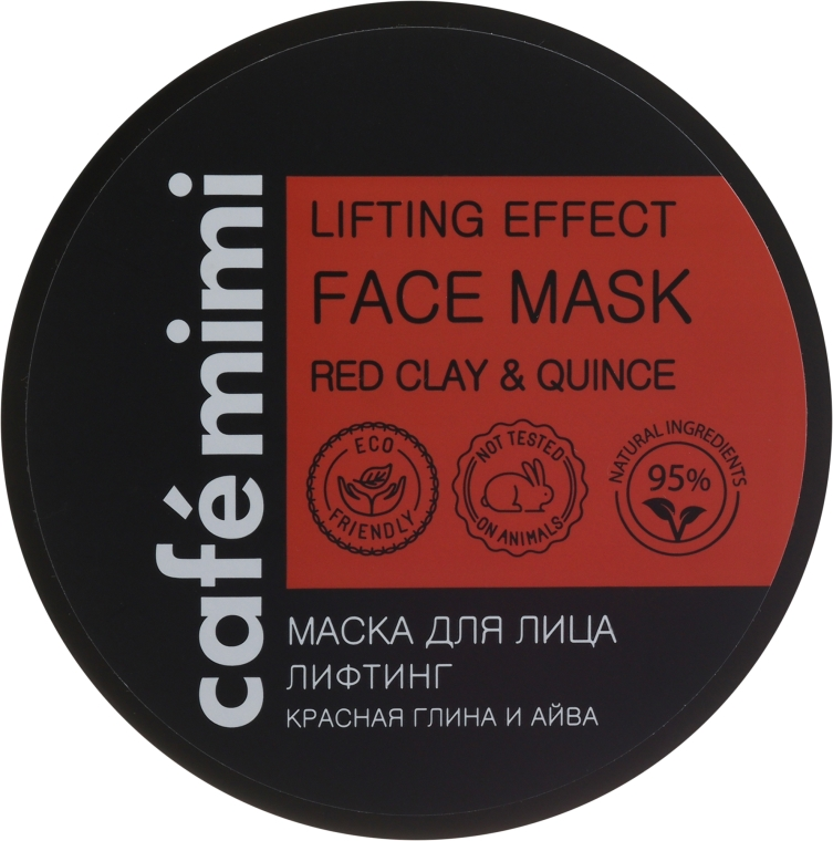 "Maska na tvár ""Lifting"" - Cafe Mimi Deep Lifting Effect Face Mask"