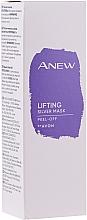 Voňavky, Parfémy, kozmetika Liftingová peelingová maska na tvár - Avon Anew Lifting Silver Peel-Off Mask