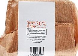 Voňavky, Parfémy, kozmetika Prírodné mydlo - Avebio Aleppo Soap 30%