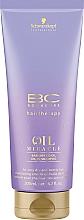 Voňavky, Parfémy, kozmetika Regeneračný šampón s olejom a keratínom - Schwarzkopf Professional Bonacure Oil Miracle Barbary Fig Oil Shampoo