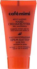 """Voňavky, Parfémy, kozmetika Krémove maslo pre ruky """"Obnovenie mladistvej pleti"""" - Cafe Mimi Hand Cream Oil"""