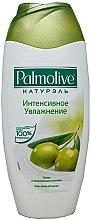Voňavky, Parfémy, kozmetika Sprchový gél - Palmolive Olive Milk