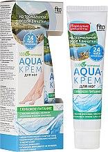 """Voňavky, Parfémy, kozmetika Krém-Aqua na nohy na termálnej vode Kamčatky """"Hlboká výživa"""" - Fito Kozmetic"""
