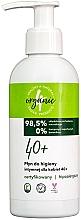 Voňavky, Parfémy, kozmetika Prostriedok na intímnu hygienu pre ženy od 40 rokov - 4Organic Intimate Gel For Woman 40+