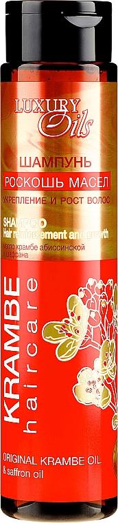 """Šampón """"Posilnenie a rast"""" s organickým habešským a šafránovým olejom - Argan Haircare — Obrázky N1"""