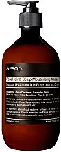 Voňavky, Parfémy, kozmetika Hydratačná maska na vlasy a pokožku hlavy - Aesop Rose Hair & Scalp Moisturising Mask