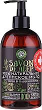 Voňavky, Parfémy, kozmetika Tekuté mydlo Aleppo - Planeta Organica Savon De Alep