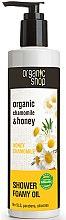 """Peniaci sa sprchový olej """"Medový harmanček"""" - Organic shop Body Foam Oil Organic Chamomile and Honey — Obrázky N1"""