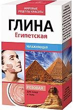 """Voňavky, Parfémy, kozmetika Hlina na tvár a telo """"Egyptský"""", ružová - Fito Kozmetic"""