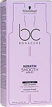 Voňavky, Parfémy, kozmetika Krém pre hladkosť vlasov - Schwarzkopf Professional Keratin Smooth Perfect Duo Layering