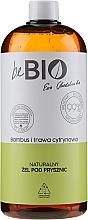 """Voňavky, Parfémy, kozmetika Sprchový gél """"Bambus a citrónová tráva"""" - BeBio Natural Shower Gel"""