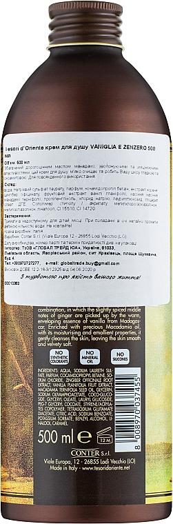Tesori d`Oriente Vaniglia E Zenzero Del Madagascar - Krém do kúpeľa — Obrázky N2