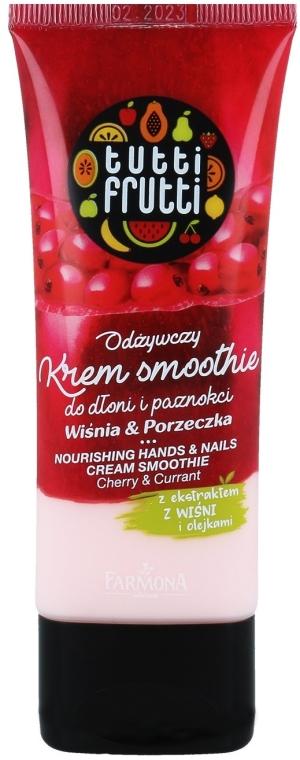 """Krém na ruky """"Višňa a ríbezle"""" - Farmona Tutti Frutti Cream Smoothie"""