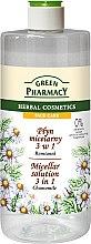 """Voňavky, Parfémy, kozmetika Micelárna voda 3v1 """"Harmanček"""" - Green Pharmacy Micellar Solution 3 in 1 Chamomile"""