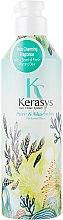 """Voňavky, Parfémy, kozmetika Kondicionér na vlasy """"Šarm"""" - KeraSys Pure & Charming Perfumed Rinse"""