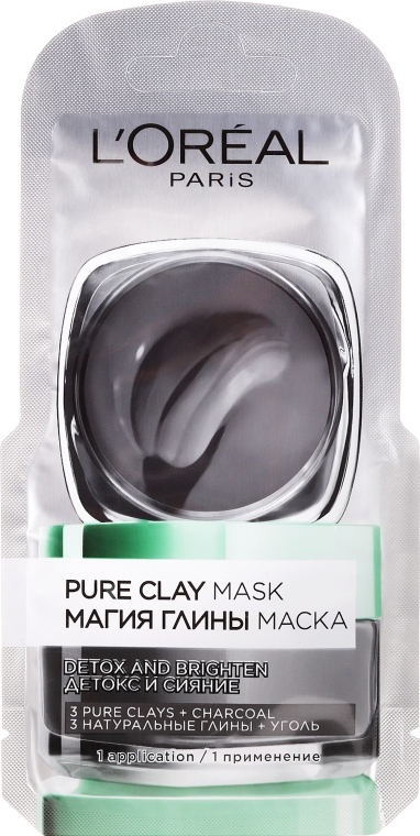 Čistiaca maska s prírodnou hlinou a uhlím - L'Oreal Paris Skin Expert (vzorka)