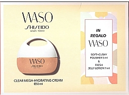 Voňavky, Parfémy, kozmetika Sada - Shiseido Waso Set(cr/50ml + polisher/5ml + lot/7ml)