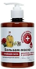 Voňavky, Parfémy, kozmetika Balzam a maska Lopúchový, ricínový, rozmarínový olej - Rodinný lekár