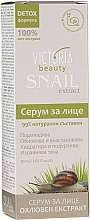 Voňavky, Parfémy, kozmetika Sérum s extraktom slizu slimáka - Victoria Beauty Intensive Anti-aging Serum with Snail Extract