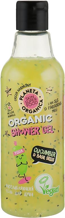 Sprchový gél - Planeta Organica Cucumber & Bazil Seeds Skin Super Food Shower Gel — Obrázky N1