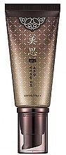 Voňavky, Parfémy, kozmetika Omladzujúci tónovací krém - Missha Cho Bo Yang BB Cream SPF30