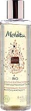 Voňavky, Parfémy, kozmetika Mimoriadny sprchový gél - Melvita L'Or Bio