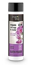 """Voňavky, Parfémy, kozmetika Kúpeľová pena """"Relaxácia. Fialová orchidea"""" - Organic Shop Organic Clay Sage and Orchid"""