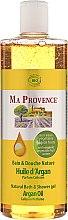 """Voňavky, Parfémy, kozmetika Organický sprchový gél a vane """"Arganový olej"""" - Ma Provence Bath & Shower Gel Argan Oil"""