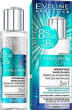 Voňavky, Parfémy, kozmetika Esencie pre tvár, hydratačné - Eveline Cosmetics Hyaluron Clinic