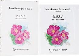 """Voňavky, Parfémy, kozmetika Textilná maska """"Rusko"""" - Calluna Medica Russia Anti-Age Biocellulose Facial Mask"""