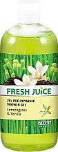 "Voňavky, Parfémy, kozmetika Sprchový gél ""Lemogras a vanilka"" - Fresh Juice Sexy Mix Lemongrass & Vanilla"