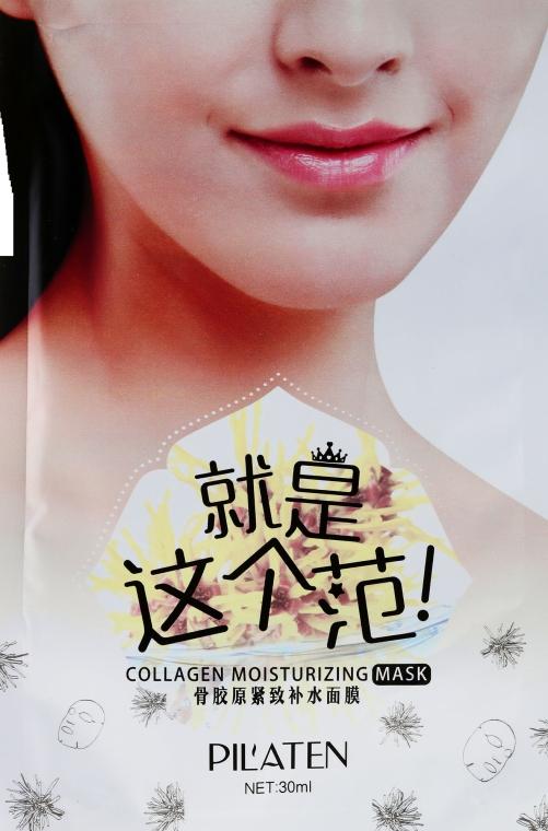 Hydratačná maska na tvár - Pilaten Collagen Moisturizing Mask