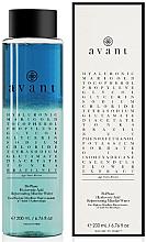 Voňavky, Parfémy, kozmetika Dvojfázová omladzujúca micelárna voda s kyselinou hyalurónovou - Avant Bi-Phase Hyaluronic Acid Rejuvenating Micellar Water