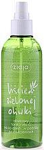 """Voňavky, Parfémy, kozmetika Tonizujúca voda s vitamínom C """"Olivové listy"""" - Ziaja Olive Leaf Water"""