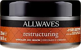 """Voňavky, Parfémy, kozmetika Maska na vlasy """"Čokoláda a keratín"""" - Allwaves Chocolate And Ceratine Restructuring Mask"""