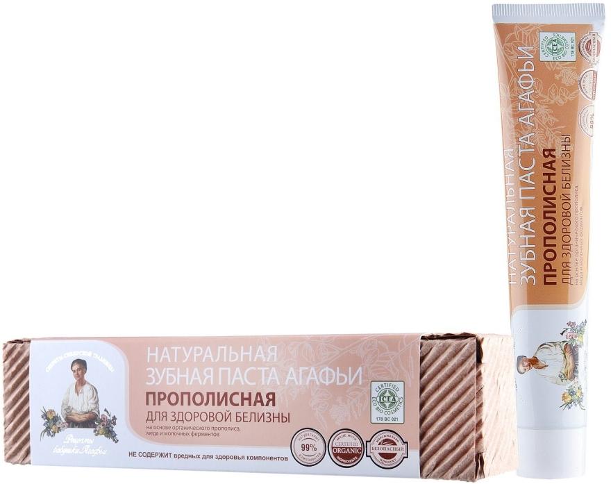Propolisová zubná pasta - Recepty babičky Agafy — Obrázky N1