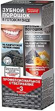 Voňavky, Parfémy, kozmetika Zubný prášok na Kamchatskoj čiernej hline - Fito Kosmetik Ľudové recepty