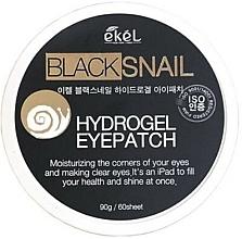 Voňavky, Parfémy, kozmetika Hydrogélové náplasti pod oči s mucínom čierneho slimáka - Ekel Ample Hydrogel Eyepatch