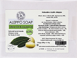 """Voňavky, Parfémy, kozmetika Aleppo mydlo pre """"Olivový vavrín 60%"""" pre problematickú pleť a intímnu hygienu - E-Fiore Aleppo Soap Olive-Laurel 60%"""
