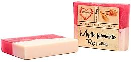 """Voňavky, Parfémy, kozmetika Glycerínové mydlo na telo """"Ryža s višňami"""" - The Secret Soap Store"""