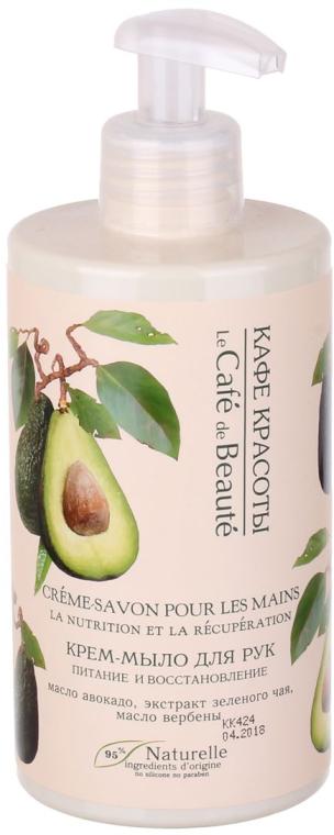 "Krém-mydlo na ruky ""Výživa a obnova"" - Le Cafe de Beaute Nutrition & Recovery Cream Hand Soap"